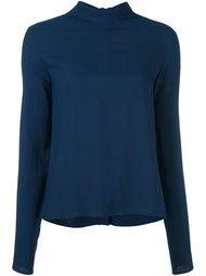 блузка с высоким воротником MSGM