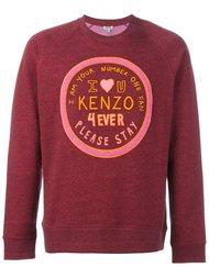 толстовка 'Please Stay'  Kenzo