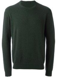 пуловер с круглым вырезом Z Zegna