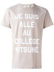 футболка с принтом фразы  Maison Kitsuné