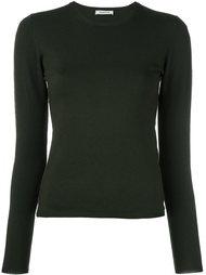 пуловер 'Lindsey' P.A.R.O.S.H.