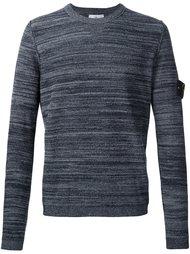 свитер в полоску Stone Island