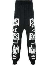 спортивные штаны с принтом 'Indelicato' Nicola Indelicato