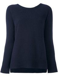 пуловер 'Lawndale' Dondup