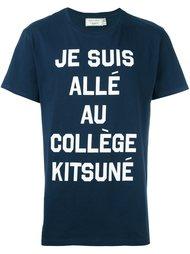 футболка 'je suis allé au collège'  Maison Kitsuné