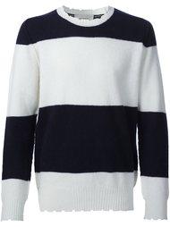 свитер в полоску  Pringle Of Scotland