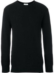 ажурный свитер 'Ricketts'  Soulland