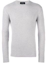 свитер в рубчик  A.P.C.