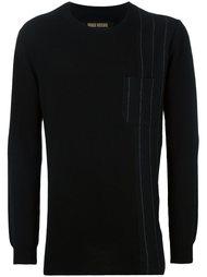 свитер с полосками Uma Wang