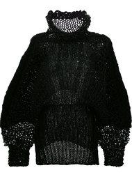 open loop knitted blouse Comme Des Garçons Noir Kei Ninomiya
