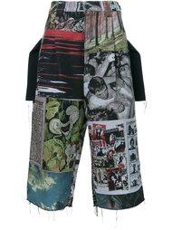 жаккардовые брюки с необработанными краями Miharayasuhiro