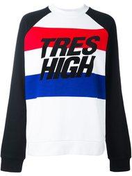 толстовка 'Tres High' Être Cécile