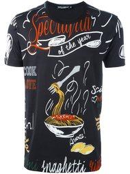 футболка с принтом спагетти Dolce & Gabbana