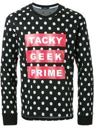 polka dot sweater Guild Prime