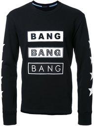 multi print sweatshirt Guild Prime