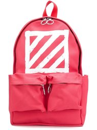 'Brushed Diagonals' backpack Off-White