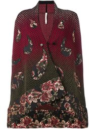 кардиган 'Asymmetrical Knitted Floral' Antonio Marras