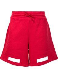brushed diagonals shorts Off-White