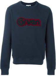 logo sweatshirt  Carven