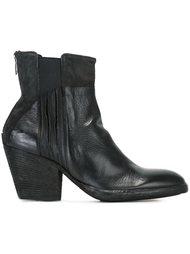 ботинки 'Jacqueline'  Officine Creative