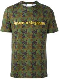 футболка с камуфляжным принтом Gosha Rubchinskiy ГОША РУБЧИНСКИЙ