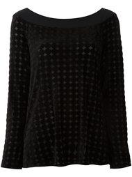 бархатная блузка  Armani Collezioni