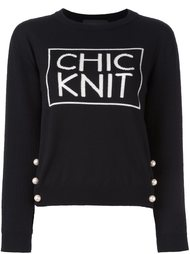 pearl button intarsia jumper  Boutique Moschino