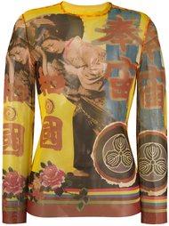 топ с принтом 'geisha' Jean Paul Gaultier Vintage