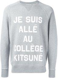 front print sweatshirt  Maison Kitsuné
