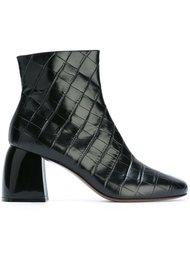 стеганые ботинки 'Sibari' Sportmax