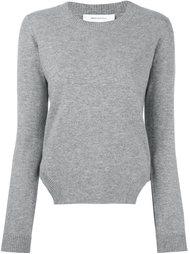 свитер 'Gift' Ash