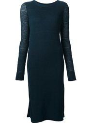 платье с разрезом Maiyet