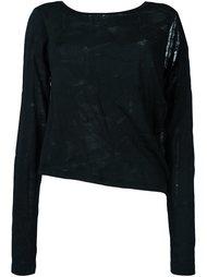 блузка с вырезами  Mm6 Maison Margiela