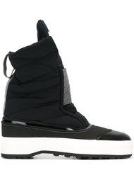 'Nagator' sneakers Adidas By Stella Mccartney