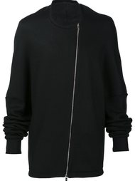 zipped sweatshirt Thamanyah