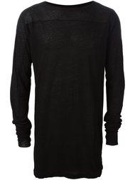 легкий удлиненный свитер  Julius