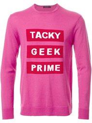 'Tacky Geek Prime' jumper Guild Prime