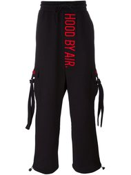 drop-crotch cargo sweatpants Hood By Air