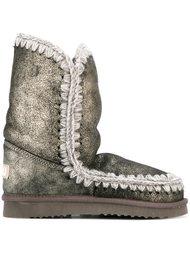 'Eskimo' boots Mou