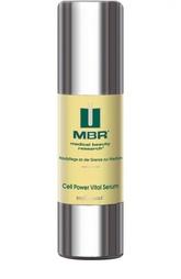 Защищающая сыворотка для лица BioChange Cell-Power Vital Serum Medical Beauty Research