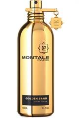 Парфюмерная вода Golden Sand Montale