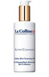 Очищающее био-молочко для лица Cellular Bio-Cleansing Milk La Colline