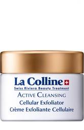 Очищающий крем для лица с клеточным комплексом Cellular Exfoliator La Colline
