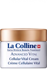 Восстанавливающий крем для лица Cellular Vital Cream La Colline