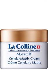 Крем для лица Матрикс с клеточным комплексом Cellular Matrix Cream La Colline