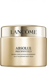 Бальзам для тела Absolue Lancome