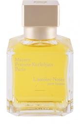 Парфюмерная вода Lumière Noire pour femme Maison Francis Kurkdjian
