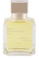 Туалетная вода APOM pour homme Maison Francis Kurkdjian