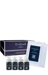 Интенсивный уход для сияния кожи Brightening (4 маски + 4 эссенции) EviDenS de Beaute