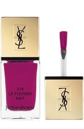 Лак для ногтей La Laque Couture, оттенок 219 Le Fuchsia Mat YSL